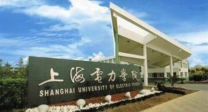 学校广场 上海电力学院-南汇校区