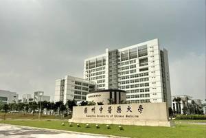 学校广场 广州中医药职业技术学院