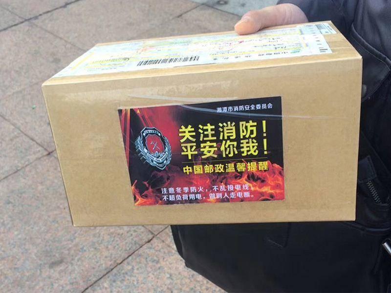 校果-广东食品药品职业学院校园快递包裹贴广告