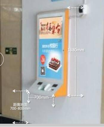 校果-上海城建职业校园流媒体多屏互动海报广告