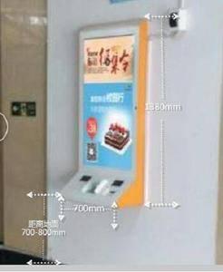 液晶屏广告 北京工商大学