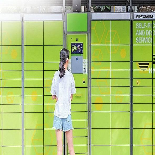 校果-北京师范大学校园快递柜主屏流媒体多屏互动广告位