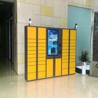 校果-华北电力大学科技学院校园快递柜主屏流媒体多屏互动广告位