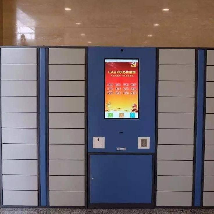 校果-上海电力学院校园快递柜主屏流媒体多屏互动广告位