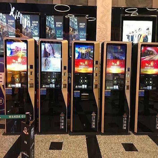 校果-南京艺术学院校园影院取票机流媒体多屏互动广告位