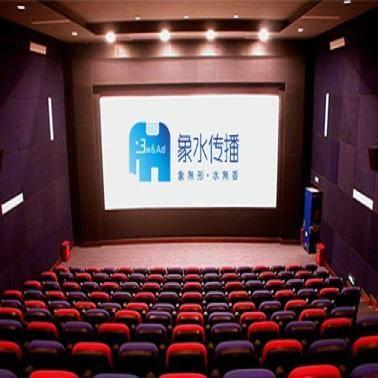 校果兰州大学盘旋路校园影院映前广告30秒(50场)流媒体多屏互动