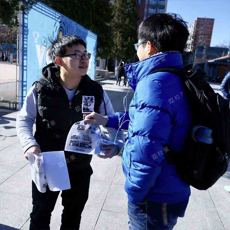 校果-北京高校校园派单兼职