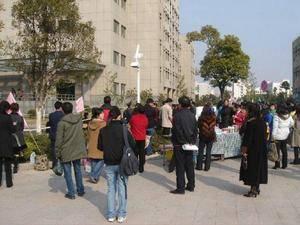 活动路演场 中国计量大学