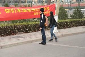 条幅广告 北京交通大学