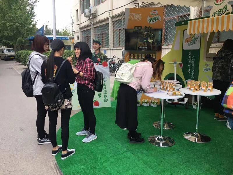 校果-北京建筑大校园户外路演巡展地推场地租赁