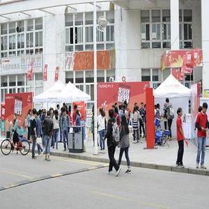 学校广场 南京财经大学-仙林校区
