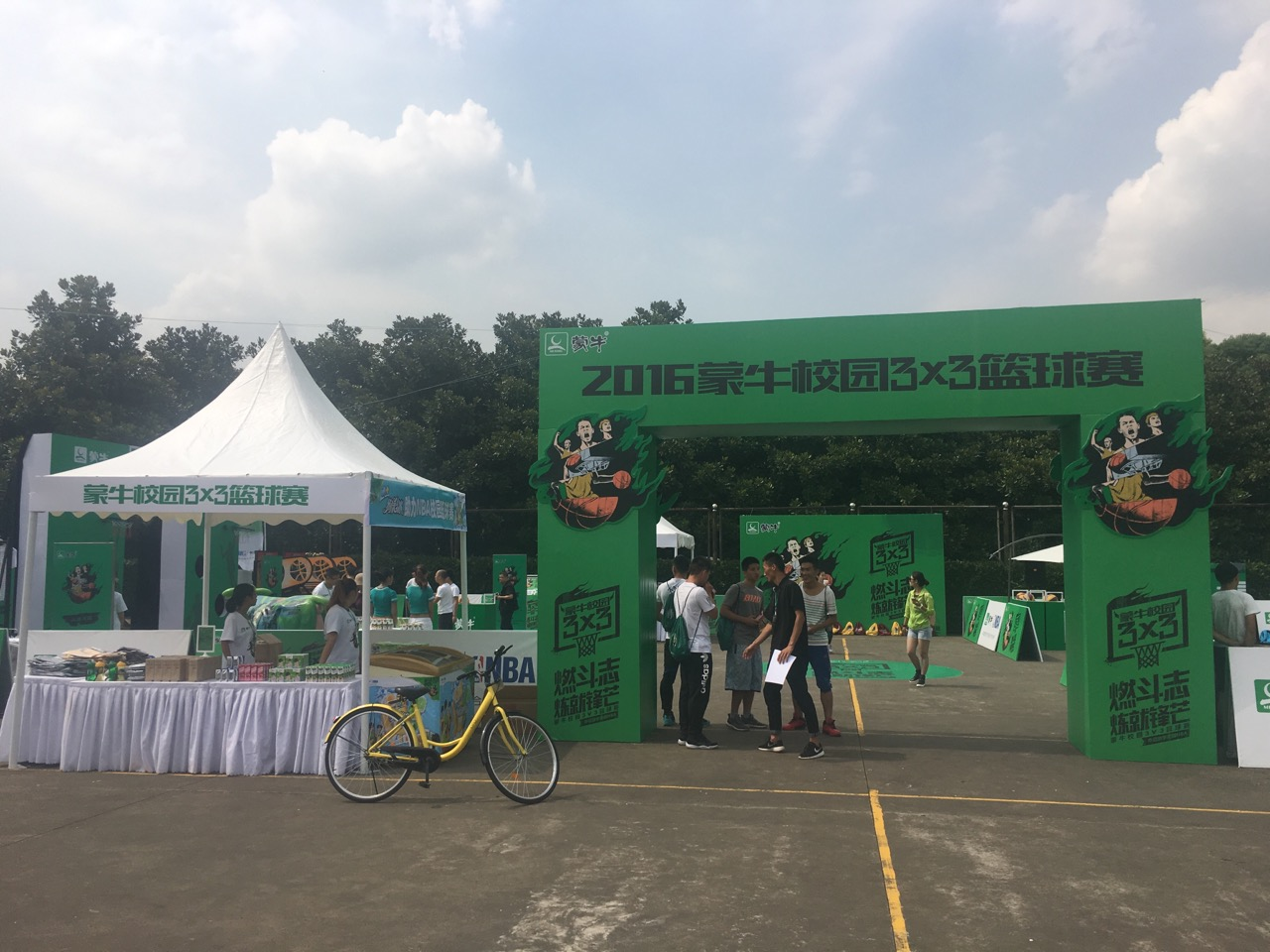 校果-上海大学西区户外篮球场场地租赁租借