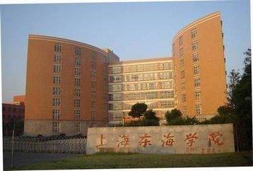 校果-上海东海职业技术学院路演场地租赁 出租