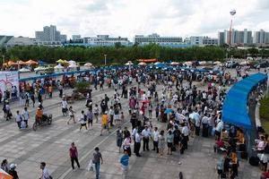 学校广场 上海交通大学-闵行校区