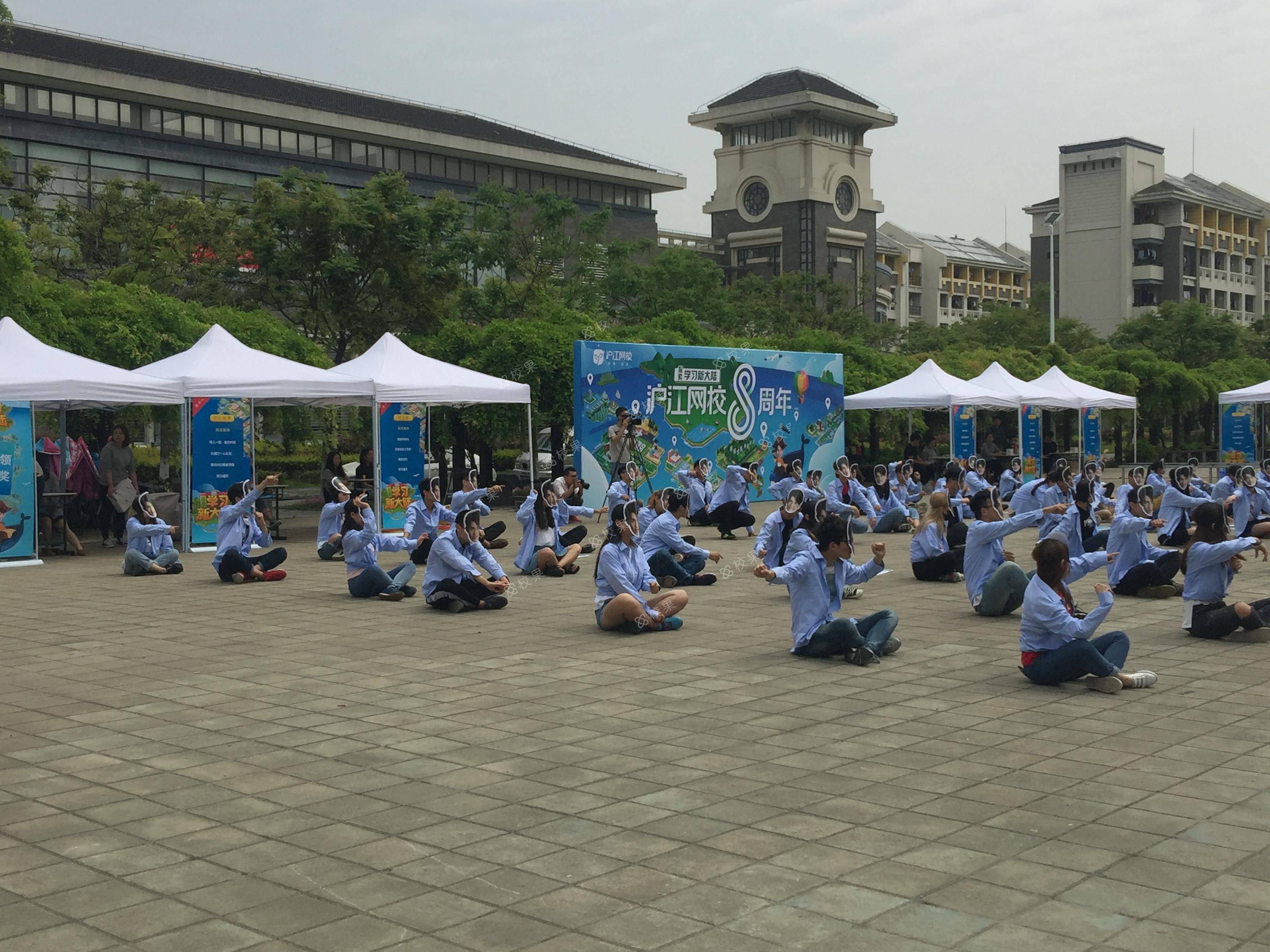 校果-上海海洋大学临港校区路演场地-海星广场租借,校园推广