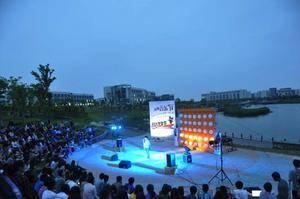 学校广场 上海海事大学-临港校区