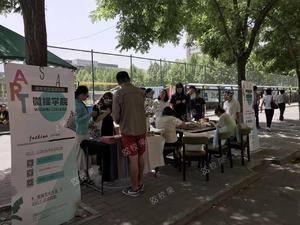 学校广场 北京服装学院