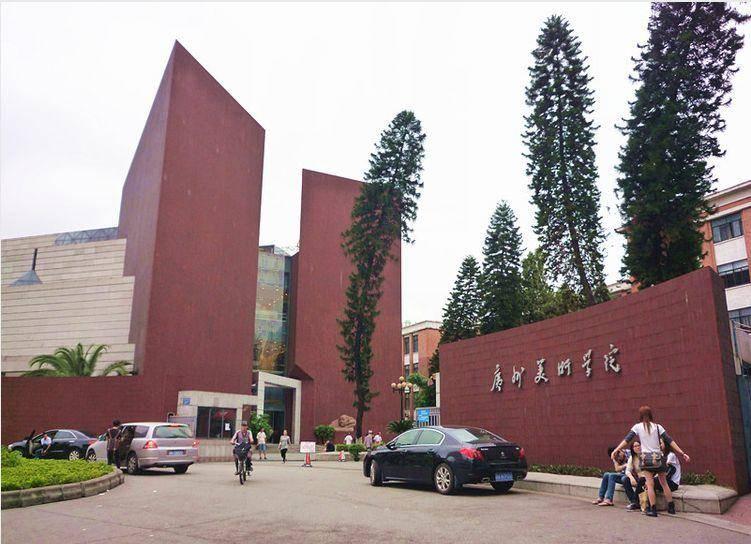 校果-广州美术学院操场运动场租赁