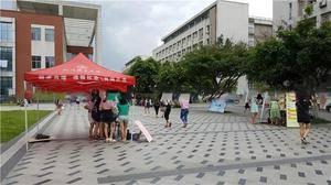 学校广场 四川农业大学-成都校区