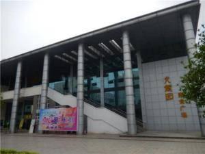 学校广场 四川旅游学院