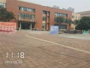 学校广场 电子科技大学