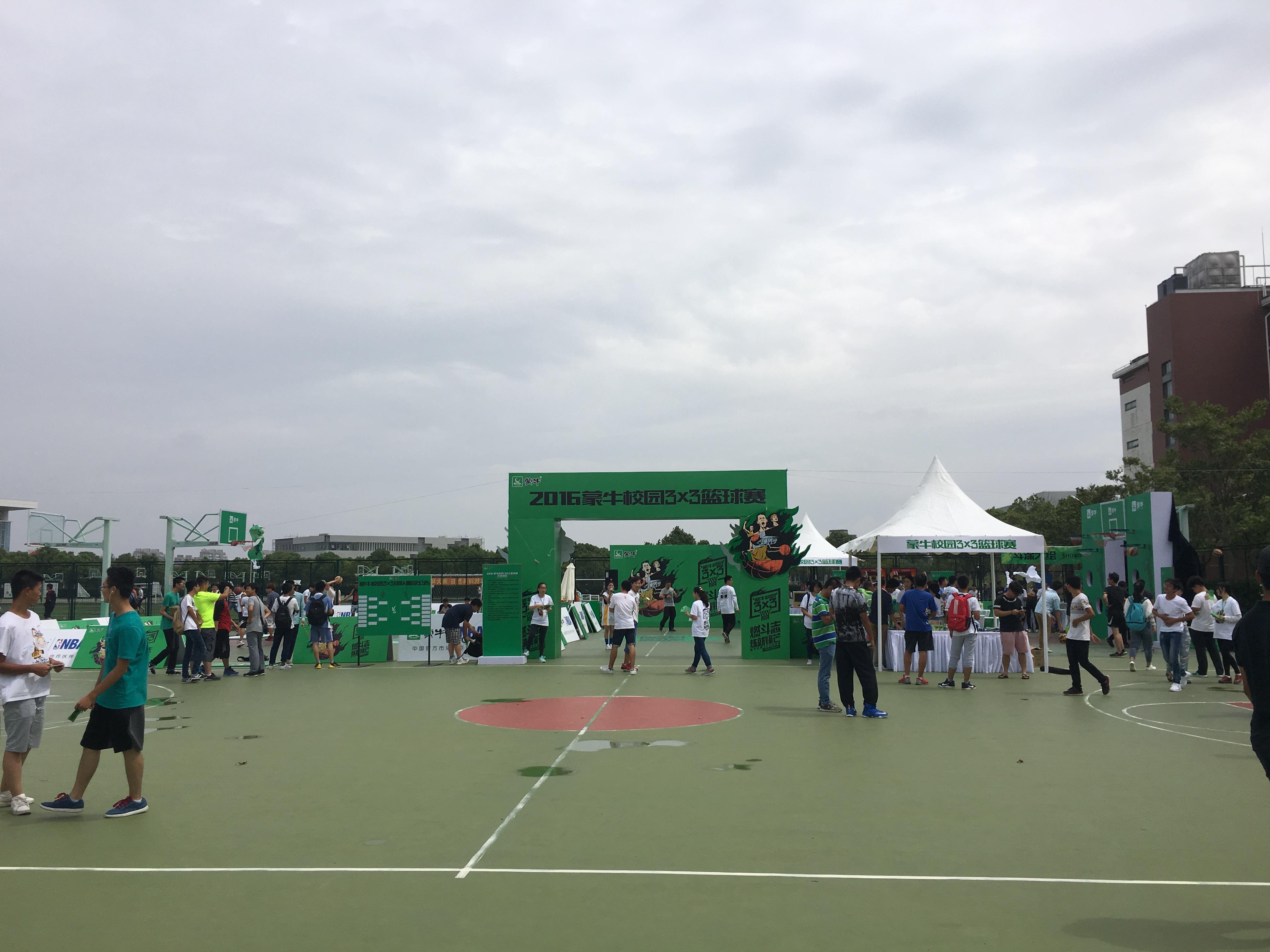 校果-上海海事大学户外北区户外篮球场租借