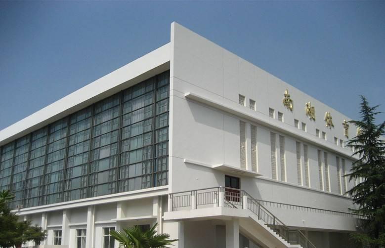 校果-中南财经政法大学南湖校区体育馆租借