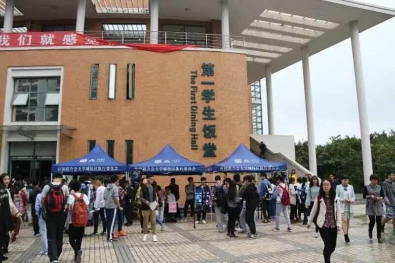 校果-华南理工大学户外路演巡展场地租赁 信息