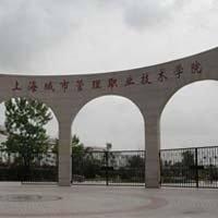 校果-上海市城市管理职业技术学院路演场地租借