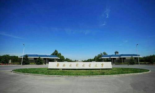 校果-华北水利水电大学场地
