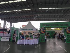 操场 上海师范大学-徐汇校区
