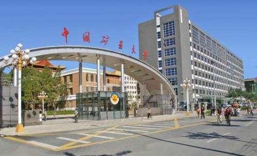 校果-中国矿业大学交流中心二楼报告厅场馆租赁