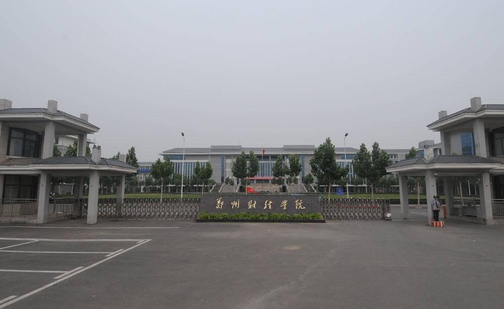 校果-郑州财经学院音乐会场地租赁