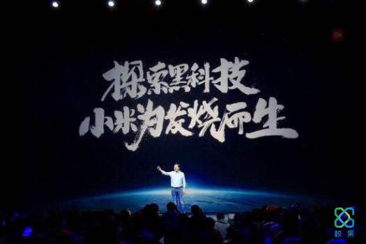 """小米熬过了""""七年之痒"""",在今天实现了上市""""三连发""""-校果研究院-校园营销解决方案"""