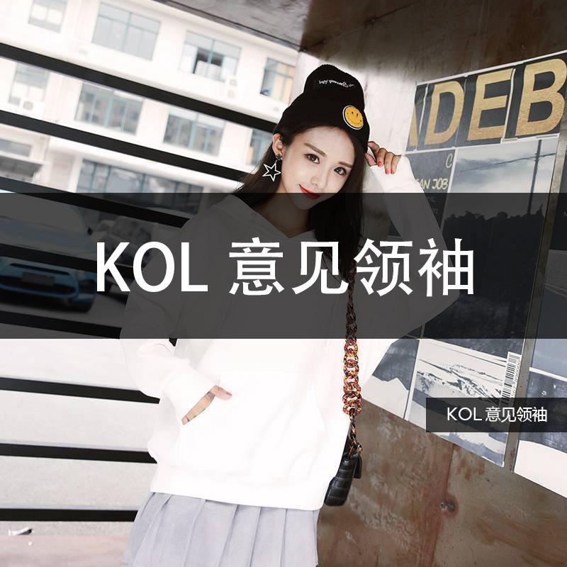 校果-华中科技大学KOL广告位
