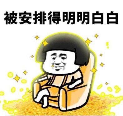 """今天,你和中国锦鲤信小呆""""认亲""""了吗?-校果研究院-校园营销解决方案"""
