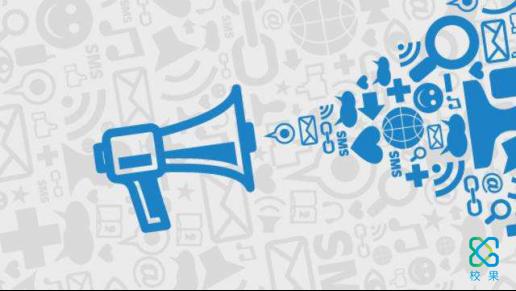 搭建校园社群,巧用校园营销的扩音器-校果研究院-校园营销解决方案