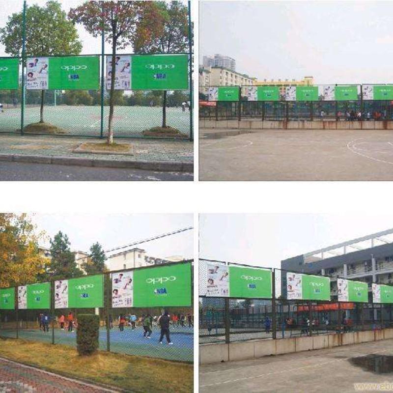 校果-湖北工业大学李纸路运动场围栏广告位
