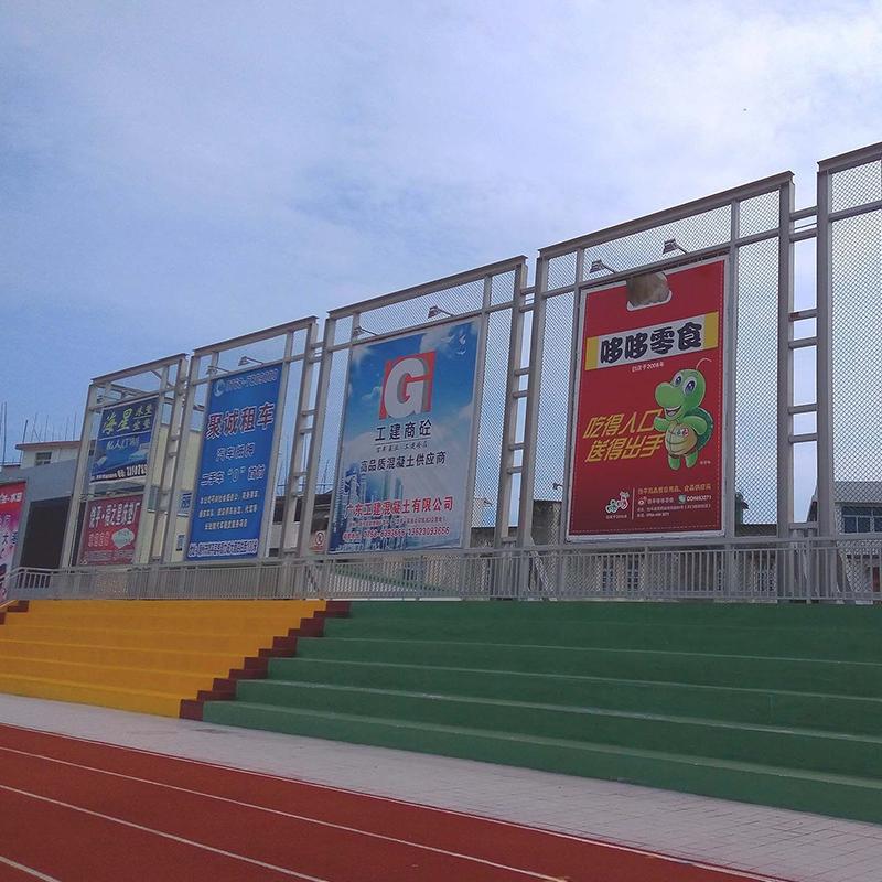 校果-湖北中医药大学-黄家湖校区运动场围栏广告位
