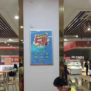 半价 框架广告 江西现代职业技术学院