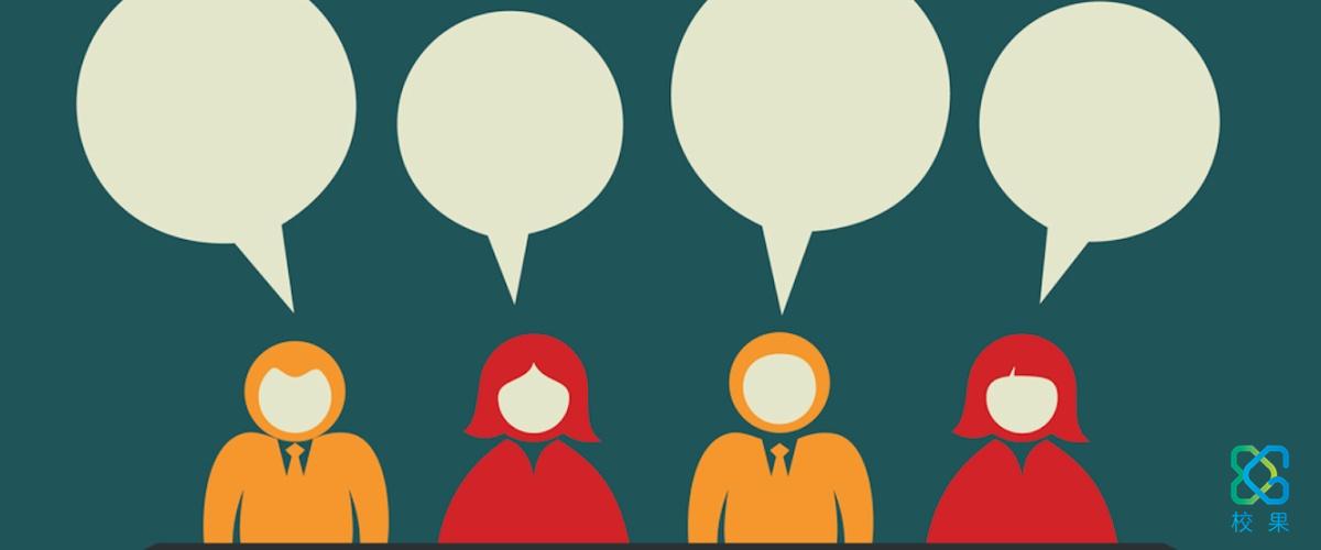 校园推广:如何利用社交工具提升产品在校园市场的话题度?-校果研究院-校园营销解决方案