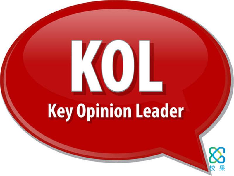 正确认识KOL在校园营销中的作用