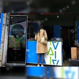 液晶屏广告 四川师范大学-狮子山校区