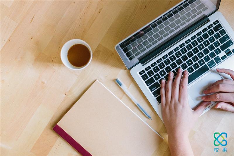 校园营销:如何让用户记住你的文案?-校果研究院-校园营销解决方案