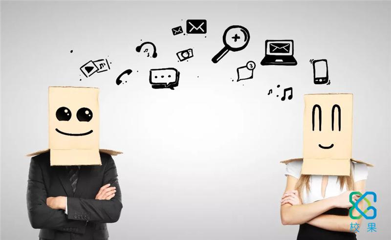 泛娱乐趋势下的校园市场该如何做营销?-校果研究院-校园营销解决方案