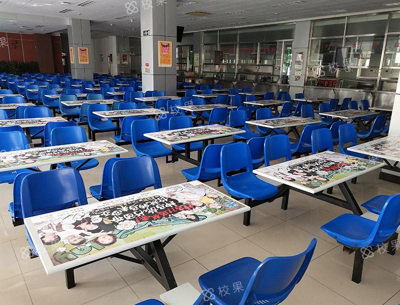 半价 校园桌贴 郑州大学西亚斯国际学院
