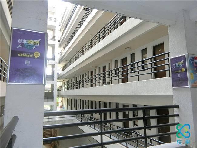 校果x摩力克 - 8888的奖金等你来拿-校果研究院-校园营销解决方案