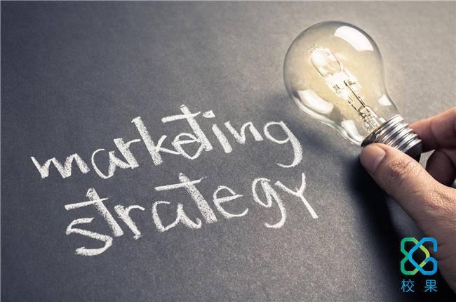 如何在校园市场中开展节日营销?-校果研究院-校园营销解决方案