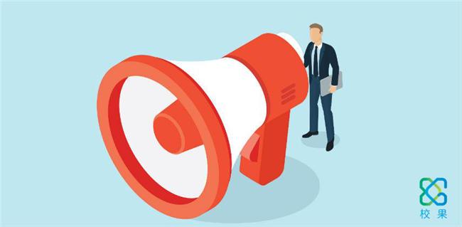 品牌校园营销如何优化?-校果研究院-校园营销解决方案
