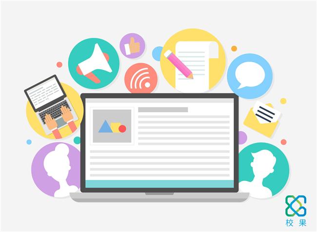 转变固有营销思维,让校园市场营销更具传播性-校果研究院-校园营销解决方案
